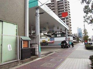 現在地 から 近い ガソリン スタンド